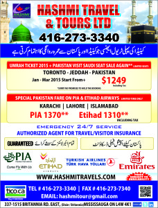 Hashmi Travel  June 2014